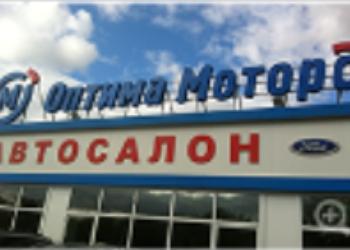 Москва ул горбунова 12 автосалон залог 24 легковые автомобили