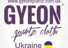 Автомагазин Gyeon Ukraine