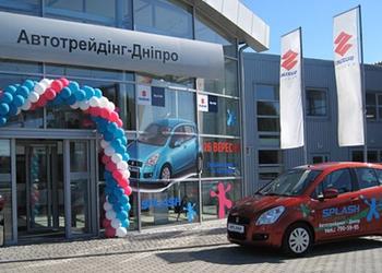 Москва автосалон автотрейдинг как вернуть машину которая в залоге по расписке