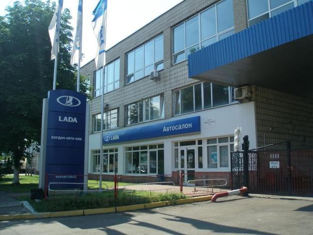 Автосалон кредит москва форум аренда авто под выкуп без залога москва
