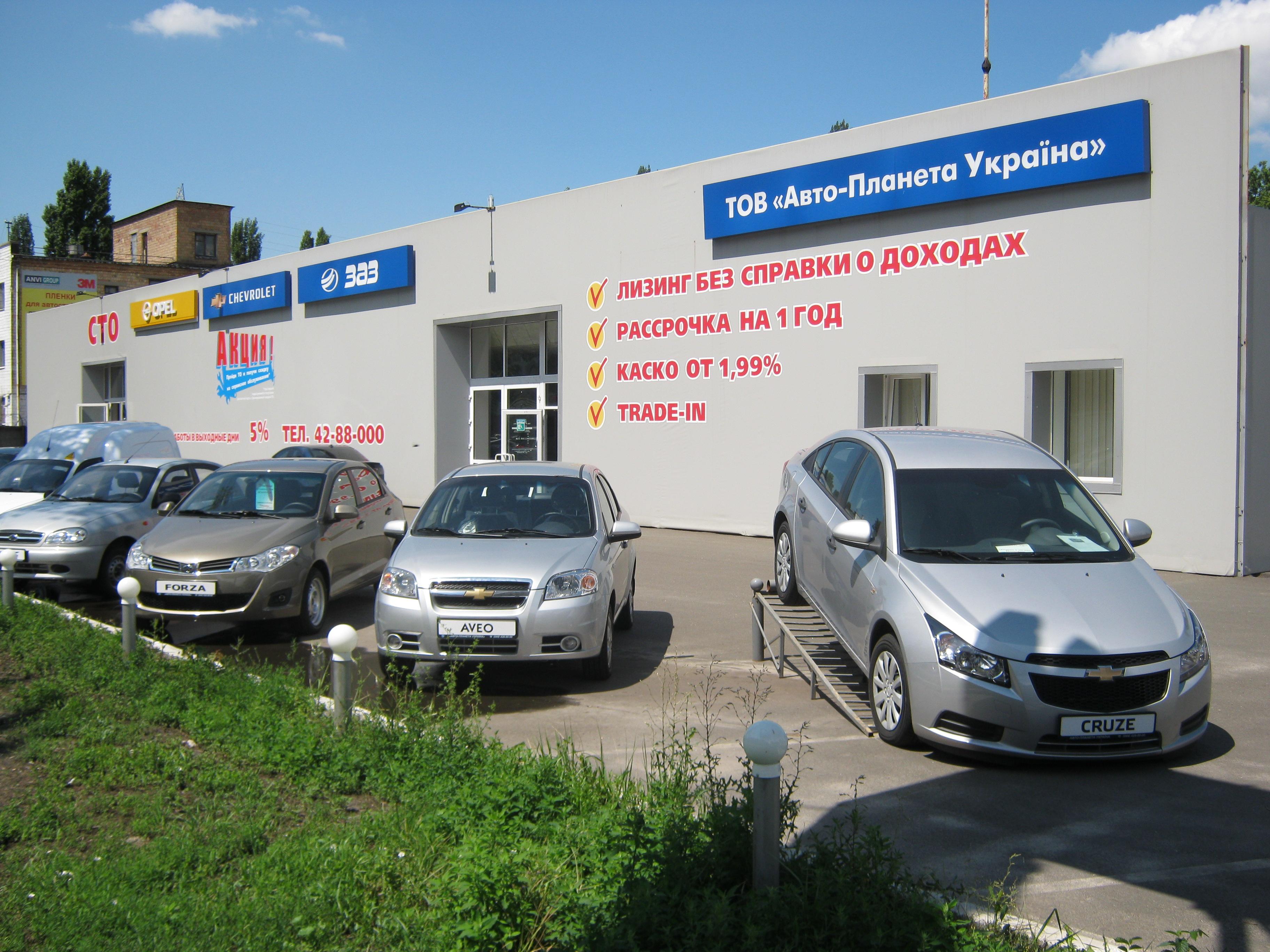 Кредит авто харьков сбербанк украина
